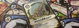 ロストレガシー Lost Legacy レビュー