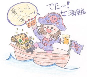 ドミニオン海辺 手描きイラスト